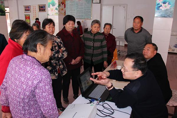 淄博高新区职成教中心